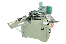 Ice cream cup forming machine